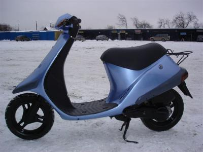 Honda Pal Elite